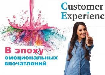 Увеличение коммерческих показателей компании за счет выполнения стандартов качества