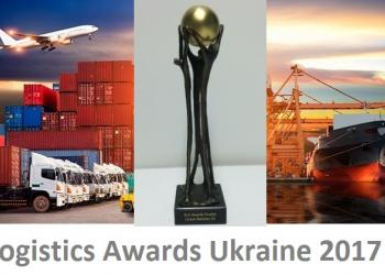 Logistics Awards Ukraine 2017