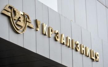 «Укрзализныця» предлагает клиентам возможность подписать электронные договоры на грузоперевозки