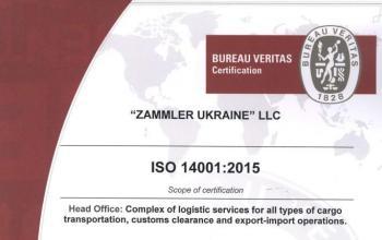 Зачем бизнесу ISO? Опыт ZAMMLER