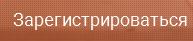 http://kyivlogisticsschool.com/#registration