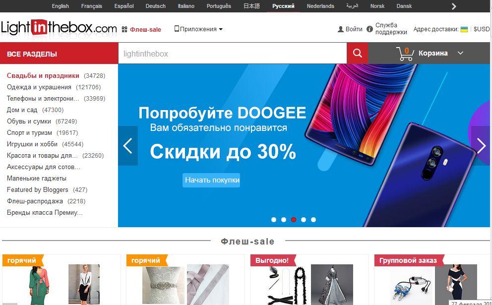 a03cdc2755c3 Сайт работает на многих языках. Цены представлены в долларах. На сайте  очень удобная навигация: все товары разложены по категориям.