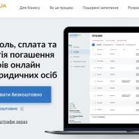 Активісти розробили IT-рішення, яке допомагає компаніям вчасно сплачувати штрафи і робити дороги України безпечнішими