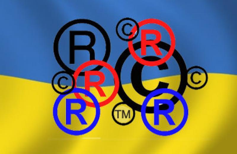 В Украине дорожает регистрация торговых марок