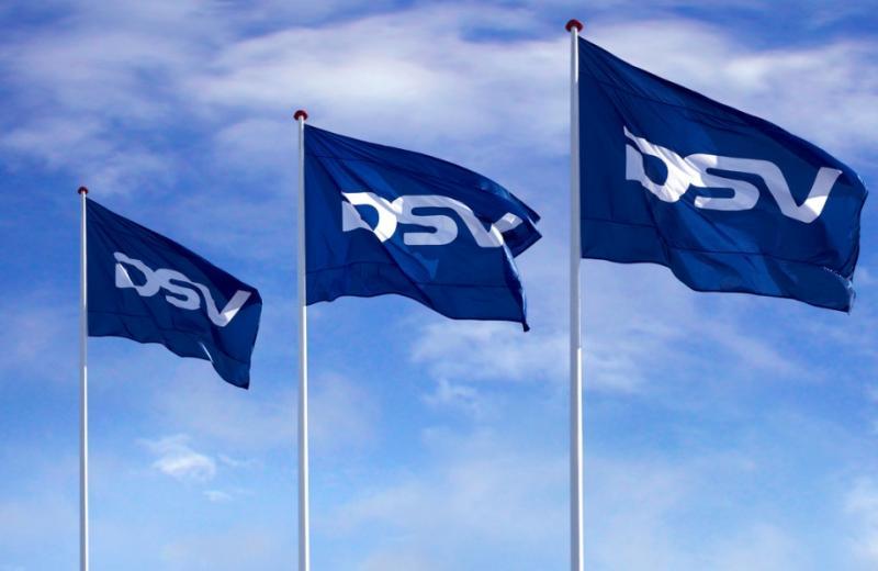 Годовой отчет DSV за 2017 год