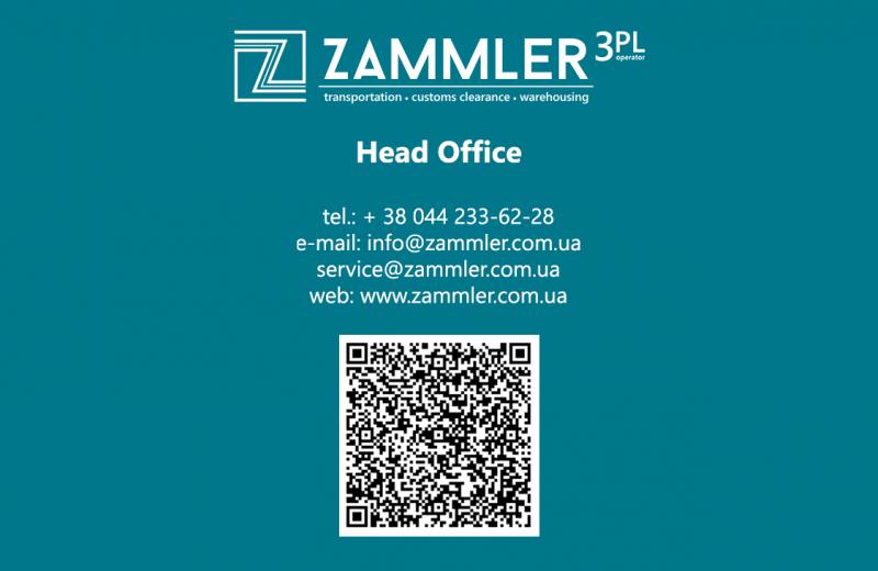 ZAMMLER GROUP впровадила електронні візитні картки