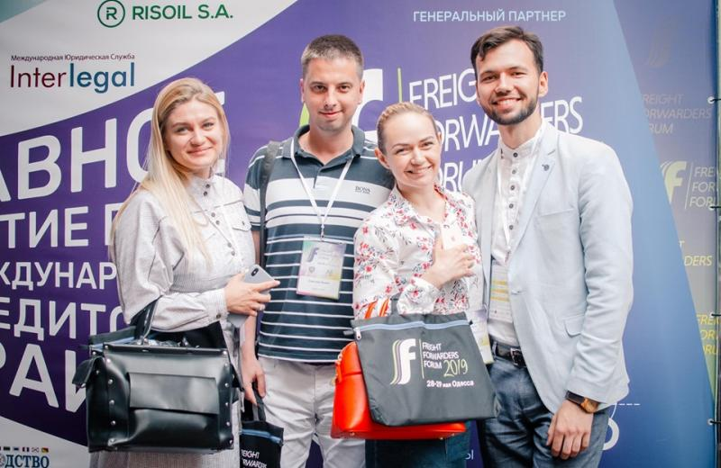 Итоги FREIGHT FORWARDERS FORUM-2019