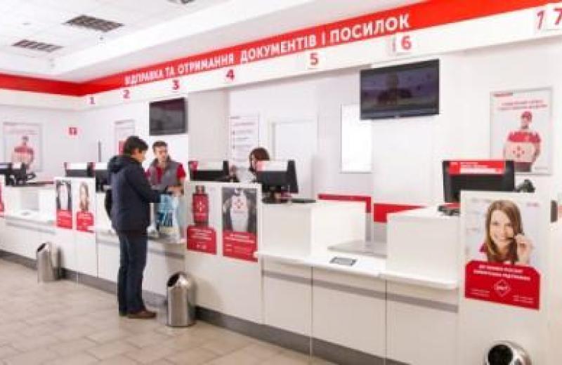 «Нова Пошта» підводить підсумки роботи за 5 місяців 2019 року