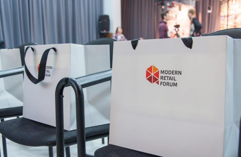 Компанія Modern-Eхро Group провела другий Modern Retail Forum