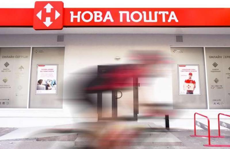 Нова пошта анонсувала можливі позапланові закриття відділень