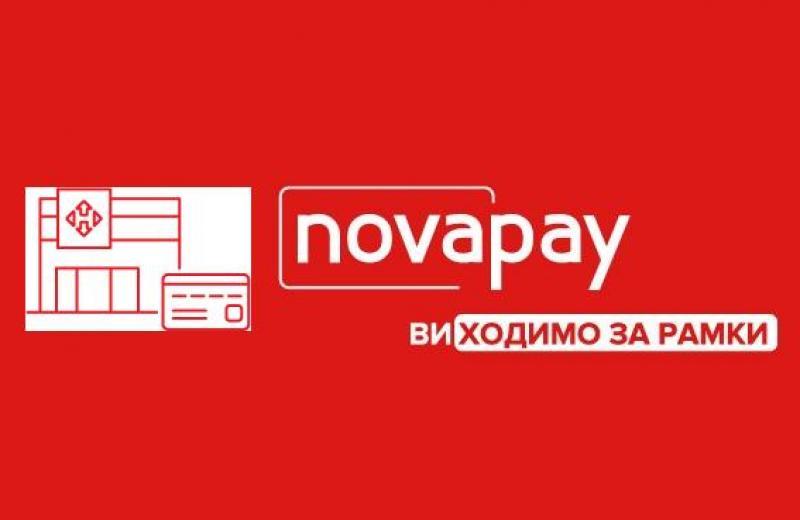 «Пост Фінанс» і «Ощадбанк» впровадили верифікацію клієнтів «Нової пошти» через POS-термінали за допомогою ID-картки