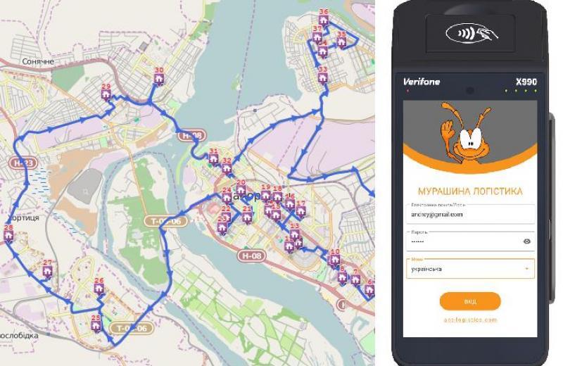 Нові можливості для мобільних співробітників з додатком від хмарного сервісу ANT-Logistics на терміналах Verifone X990