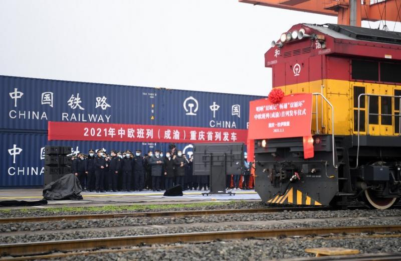 За рік Російська залізниця заробила 1,3 млрд доларів на Новому Шовковому шляху