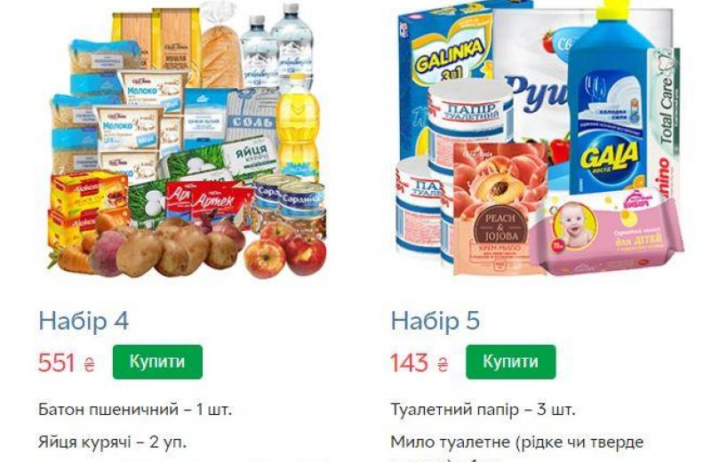 «Нова пошта» масштабує послугу безпечної доставки продуктів харчування з АТБ та Rozetka на всю Україну