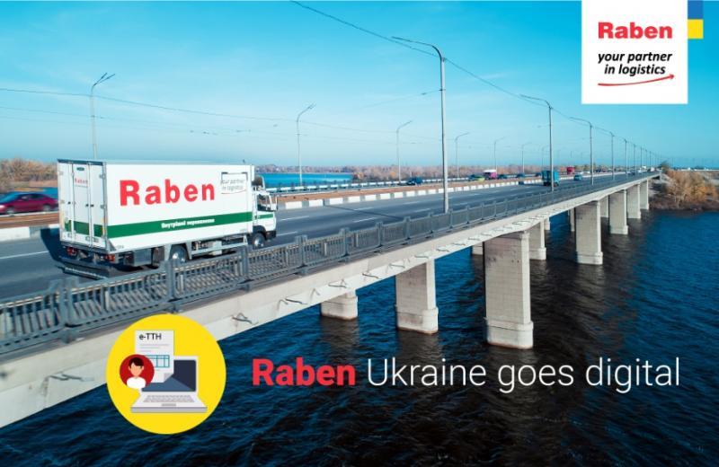 «Рабен Україна» запровадить електронну ТТН