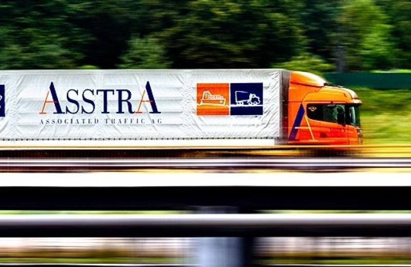 Требуется LTL перевозка? AsstrA организует на высшем уровне!