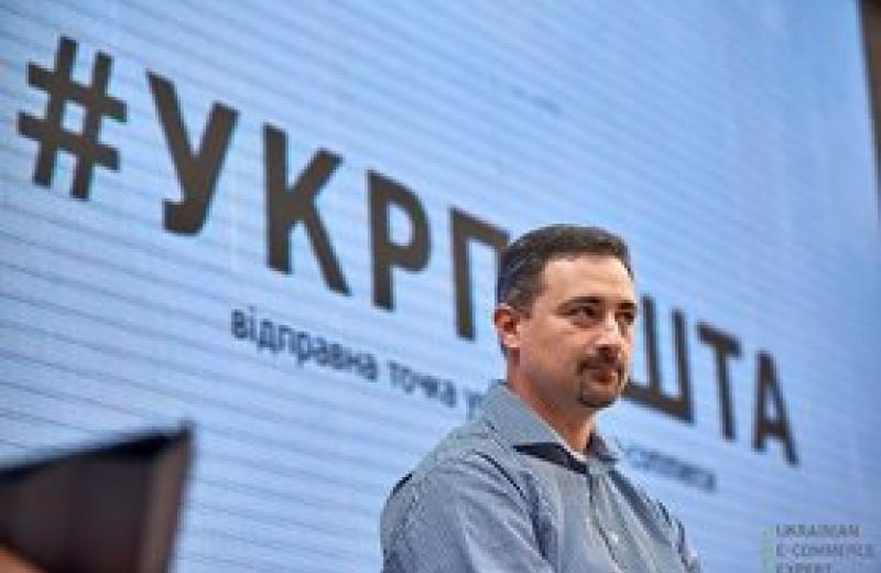 В случае приватизации «Укрпошту» могут купить китайцы