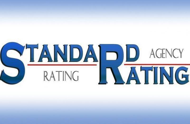 Нова Пошта» отримала високий кредитний рейтинг — uaА | Сайт о логистике и  управлении цепями поставок