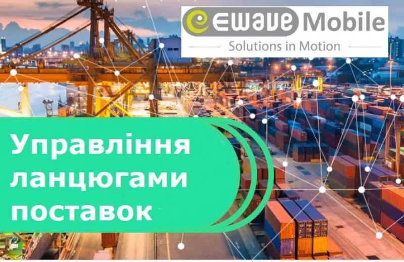 Компанія eWave Mobile допомагає українському бізнесу в стрімкому розвитку, за рахунок впровадження світових інноваційних рішень
