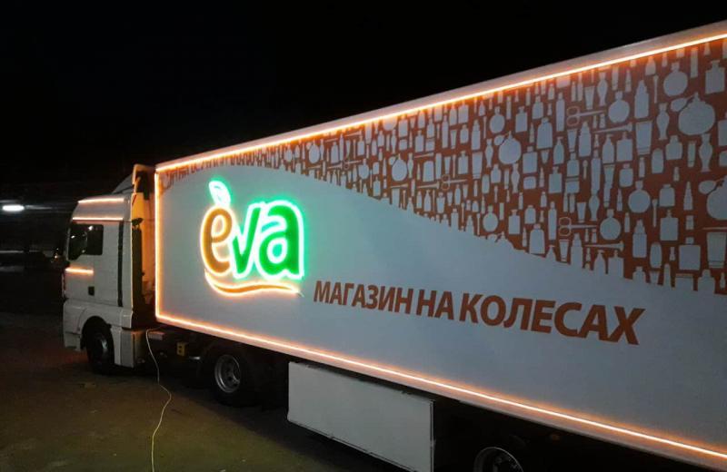 Мережа EVA запускає «автолавки» по селах