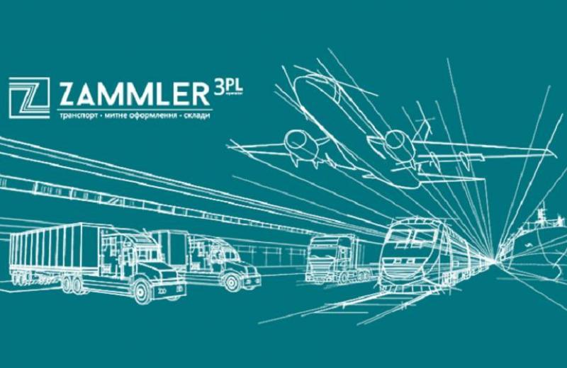 ZAMMLER GROUP святкує 12-річчя!