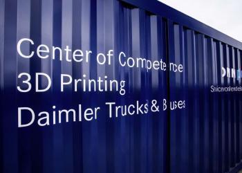 Логістика 3D-принтера замість постачання автозапчастин