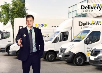 Прорыв в адресной логистике Delivery – тренд в условиях пандемии или тест на хороший сервис?
