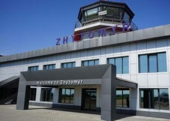 Аеропорт у Житомирі набуде статусу міжнародного