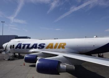 Alibaba об'єднується з кількома компаніями для просування у Латинську Америку