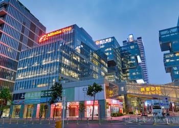 Alibaba Group відзвітувала про прибутки