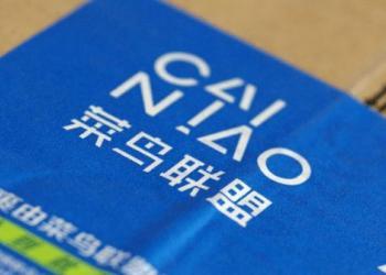 Alibaba прискорює постачання, використовуючи власні технології