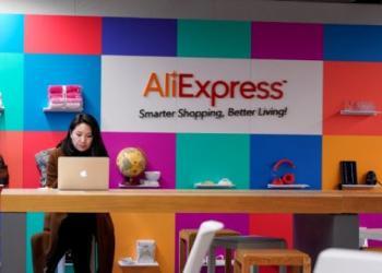 AliExpress відкриває нові маршрути та прискорює обслуговування