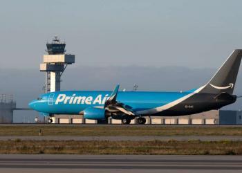 Amazon Air відкриває перший регіональний повітряний вузол у Європі
