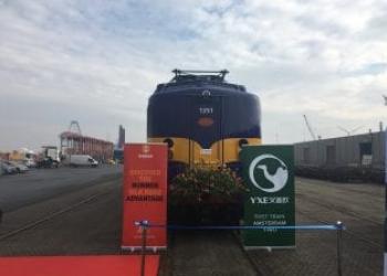 Амстердам долучається до Нового шовкового шляху
