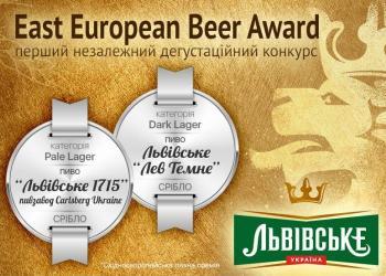 Подвійний срібний успіх Carlsberg Ukraine на конкурсі EastEuropeanBeerAward