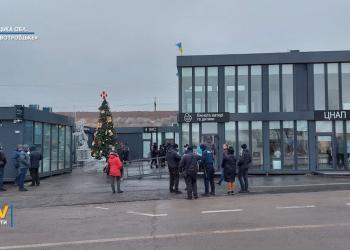 «Нова пошта» інвестувала 12 млн грн у відкриття сервісного центру на КПВВ в Новотроїцькому