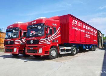 Малайзійський провайдер City Zone Express пропонує альтернативну доставку LCL