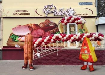 «ФАЙНО ГРУПП» внедрила систему планирования маршрутов «Муравьиная логистика»