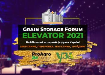 Grain Storage Forum ELEVATOR