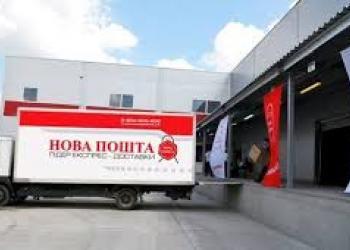 «Нова пошта» запроваджує нові обмеження на вантажі