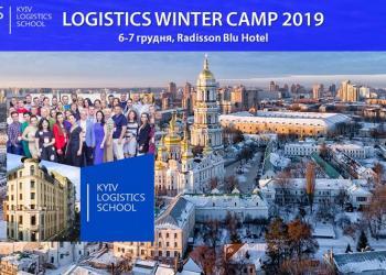 Зимова зустріч логістів на LOGISTICS WINTER CAMP 2019