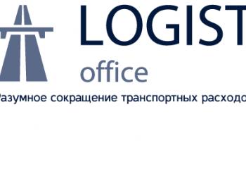 Украинский старт-ап Logist Office мигрировал в «облако» Microsoft