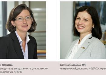 Лор колин и Оксана Яковлева: Как сократить расходы на экспорт в ЕС с помощью Налогового представительства GEFCO