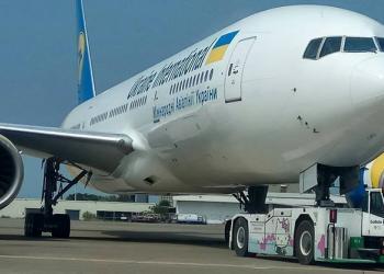 Компания МАУ откроет авиа-автобусный маршрут