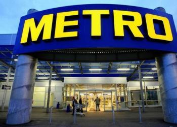Metro Logistics стає незалежною логістичною компанією