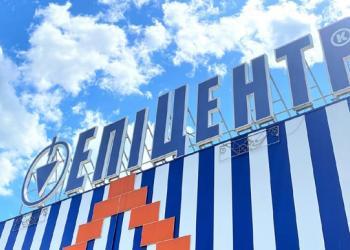 Біля Львова збудують «Епіцентр» з фасадом довжиною півкілометра