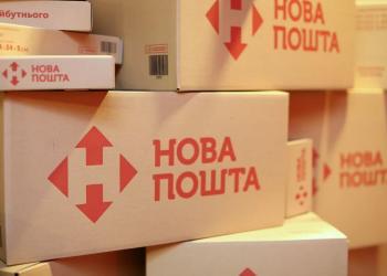 Нова пошта відкрила новий сортувальний термінал у Херсоні.