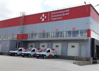 «Нова Пошта» відкрила новий автоматизований термінал у Хмельницькому