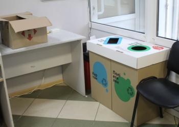 «Нова пошта» запустила другий етап масштабування проєкту зі збору вторсировини у відділеннях