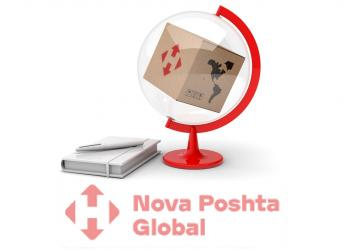 Нова пошта Інтернешнл стає Нова пошта Глобал
